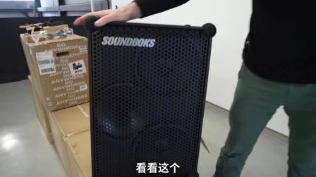 目前见过的最响无线音箱, Soundboks 无线蓝牙音箱测评