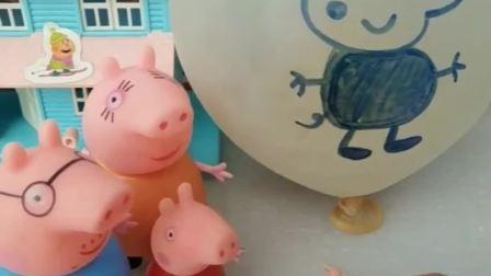 乔治被气球冒充了,还抢了乔治的爸爸妈妈,乔治要把气球怪扎破了!