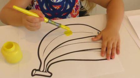 萌娃小可爱魔法棒一挥就把刚刚画好的水果图画变成了真的水果, 真是会玩呢!.mp4