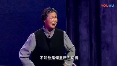 015.河南戏曲豫剧全场戏《惠河湾》扶贫_ 戏迷有约ximiyouyue.com在线观看下载