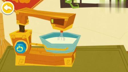 宝宝巴士游戏:可以做年糕了,我们来做个什么形状的年糕好呢?