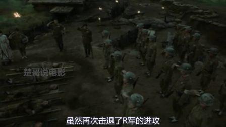 宝山保卫战,600壮士抵御上万敌军,浴血奋战7天7夜!