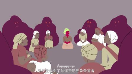 国际妇女节动画:Leymah Gbowee