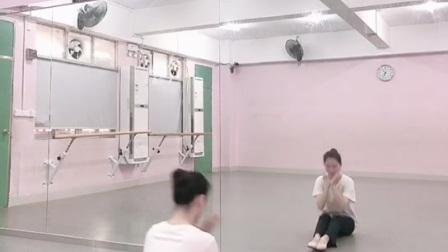 华彩中国舞第四级《感恩有你》分解