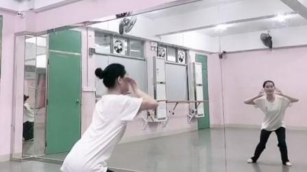 华彩中国舞第六级《我爱我家金竹楼》分解