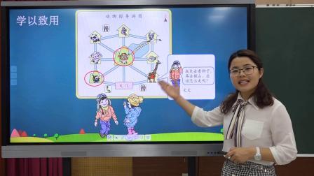 人教版三年级数学下册第四课视频《简单的路线图》吴丹丹