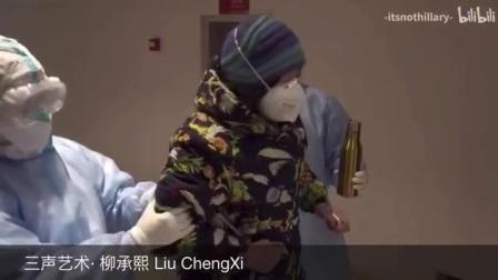 三声艺术四小只演绎《黎明的编钟声》为武汉加油!中国加油!