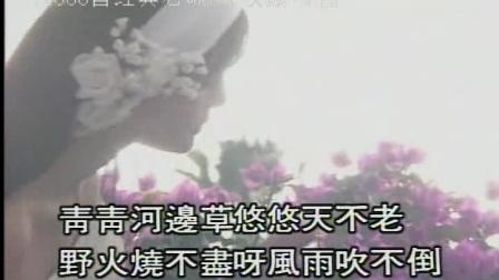 中文车载歌曲视频 那些年70后80后90后听过的怀旧经典老歌MV合集 粤语国语歌曲推荐