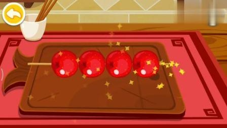 宝宝巴士游戏:冰糖葫芦做好了哦,放点彩糖和椰丝在上面吧