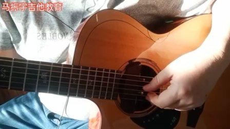马振宇吉他教学,马振宇齐齐哈尔吉他培训学校,学吉他要弹100种节奏型之65类型