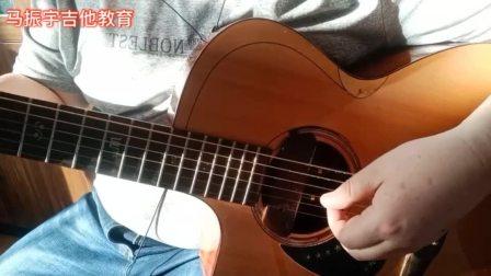 马振宇吉他教学,马振宇齐齐哈尔吉他培训学校,学吉他要弹100种节奏型之67类型