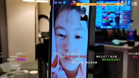 视频语音聊天_20200308(3)