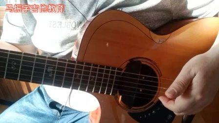 马振宇吉他教学,马振宇齐齐哈尔吉他培训学校,弹吉他要弹的100种节奏型之69类型