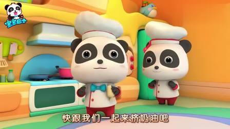 孩子爱看动画宝宝巴士:蛋糕师