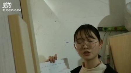 初中英语试讲伍燕