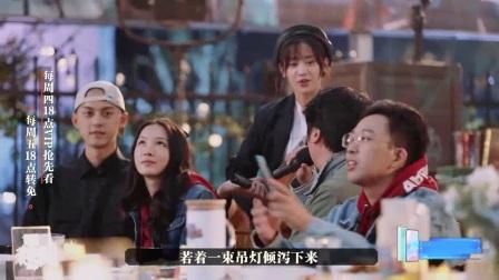 我在吴镇宇郑湫泓合唱,《演技派》终于杀青啦截了一段小视频
