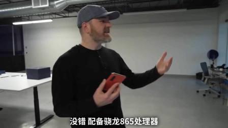 超感官新旗舰,OPPO Find X2 Pro 开箱体验