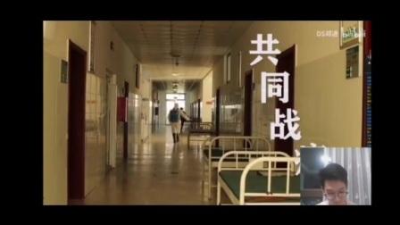 江门职业技术学院材料系应用化工18精细化学1班团支部 共同战疫 团日活动(2020年)