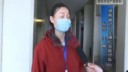 致敬抗疫英雄 湖南医疗队 将湖北黄冈市红安县冠状肺炎病人全部清零 已经全部出院
