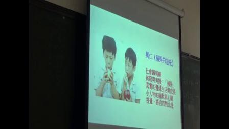 台灣_中國科大_竹四技影視系2A_電影理論_廖振凱老師_week3
