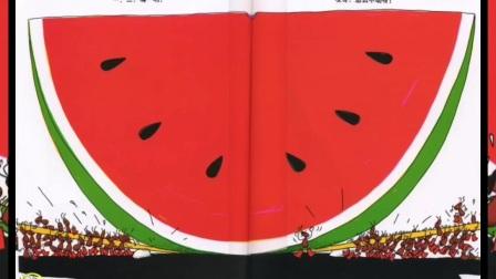 绘本去故事《蚂蚁和西瓜🍉》
