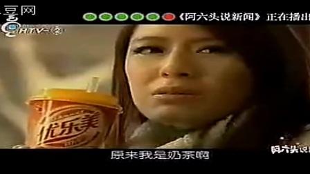周杰伦优乐美奶茶广告电视版