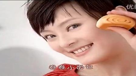 孙俪福马卷卷小面包广告