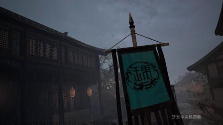 《轩辕剑柒》首度公开实机预告片 战斗进化画面升级