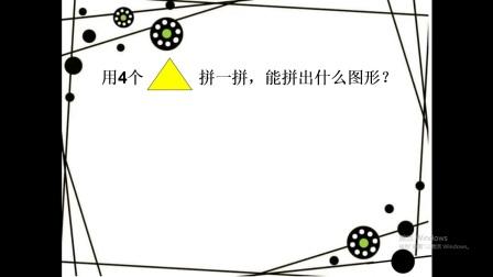 人教版一年级数学下册第一三单元