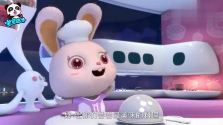 《宝宝巴士奇妙救援队》小兔子用胡萝卜原料做了5道不同的美味