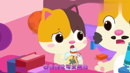 亲子互动动画:宝宝巴士之细菌来了—奶爸育儿记,吐司都发霉了!