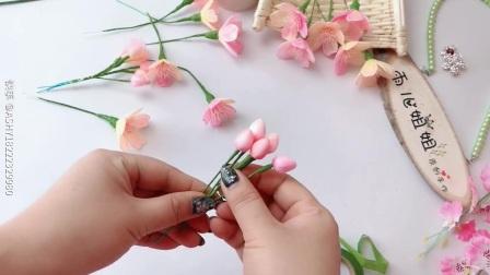 雨儿姐姐丝网花加纱樱花制作教程