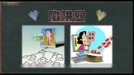 网络权益七字诀.mp4