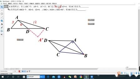 3-13作业讲解视频