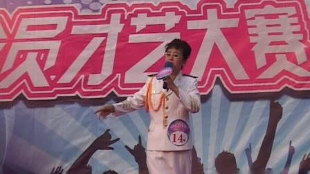 《2011年漱玉平民会员才艺大赛决赛》玉海发
