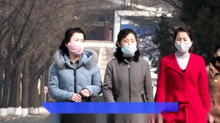 朝鲜的分区医生负责制