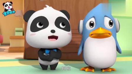 《宝宝巴士奇妙汉字》小小梦想家 熊猫用放大镜聚焦阳光给水加热