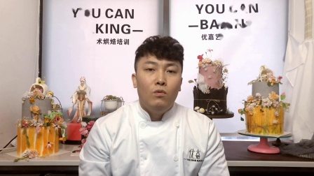 重庆烘焙哪个学校好,重庆西点蛋糕师培训