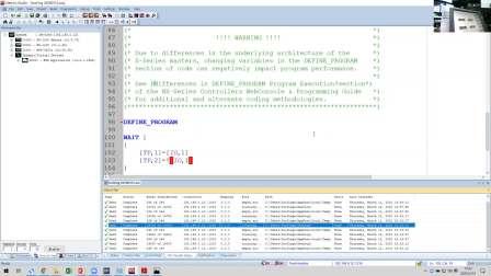 AMX基础编程培训 主机编程1 通道控制及相关知识