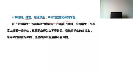 深圳科文教育- 中小学教师资格证笔试考试综合素质(301)