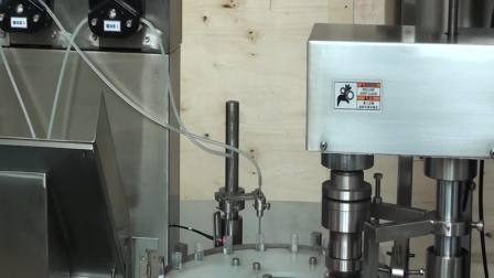 离心管灌装旋盖机 冻干液灌装机 试剂灌装机 消毒剂灌装机
