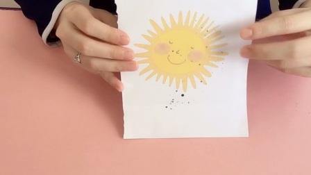 幼儿园 :语言领域 —诗歌朗诵《早早起》