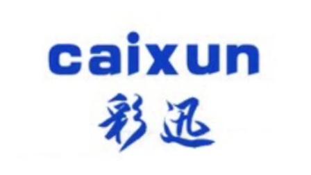 深圳彩迅电视机厂招聘未回家湖北人常白班流水线加班多站着上班按劳动法包吃包住要求55岁以下