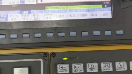 三菱M70/M80加工中心程序中任意刀具开始执行程序(二)---无锡锐志数控培训学校