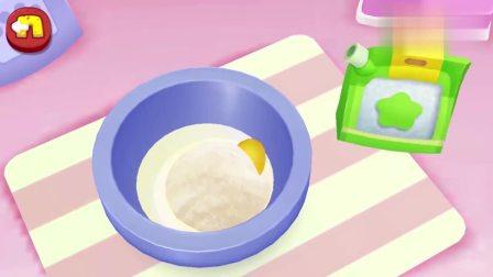 益智少儿:妙妙做蛋挞