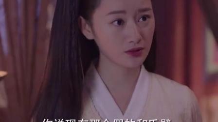 速看《寻秦记2018》第4集 严平被揪出 赵盘残忍