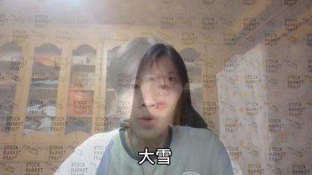 闽南理工校团委文艺部为武汉加油