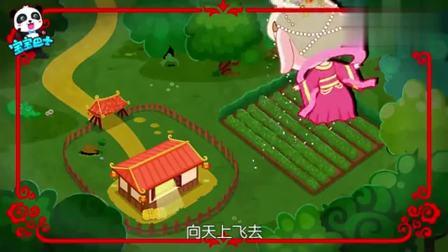 宝宝巴士:中秋节的典故,嫦娥奔月,小朋友一起看故事吧!