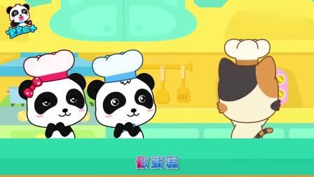 宝宝巴士:奇奇妙妙变身小厨师,与乐乐妈妈一起做蛋糕,真快乐