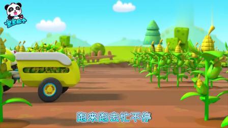 宝宝巴士:红色的拖拉机有力气,它带着一车厢草莓离开了农场